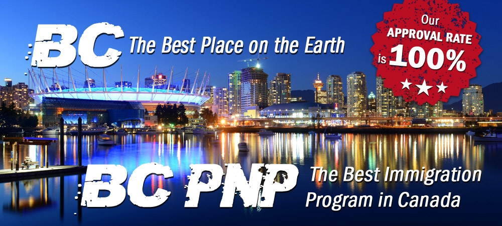 BC PNP - The Best Immigration Program in Canada